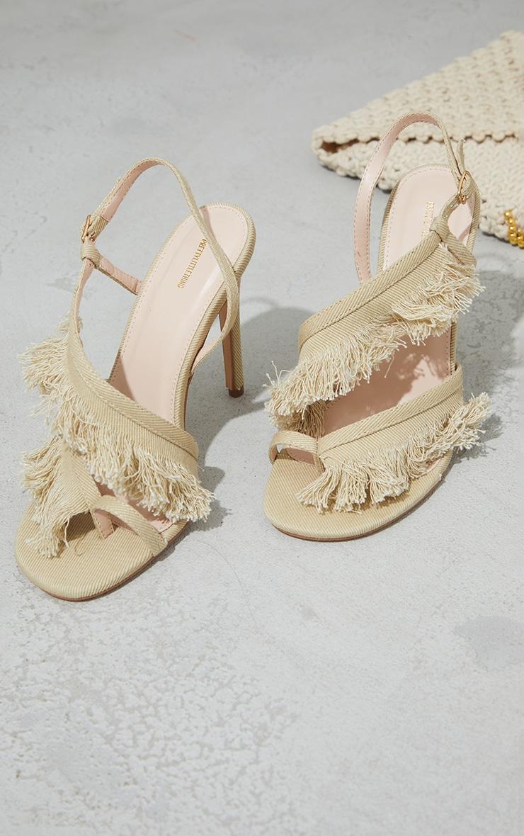 Natural Woven Fringe Toe Loop High Heeled Sandals 3