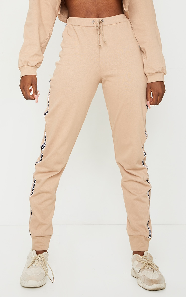 PRETTYLITTLETHING Tall Stone Joggers 2