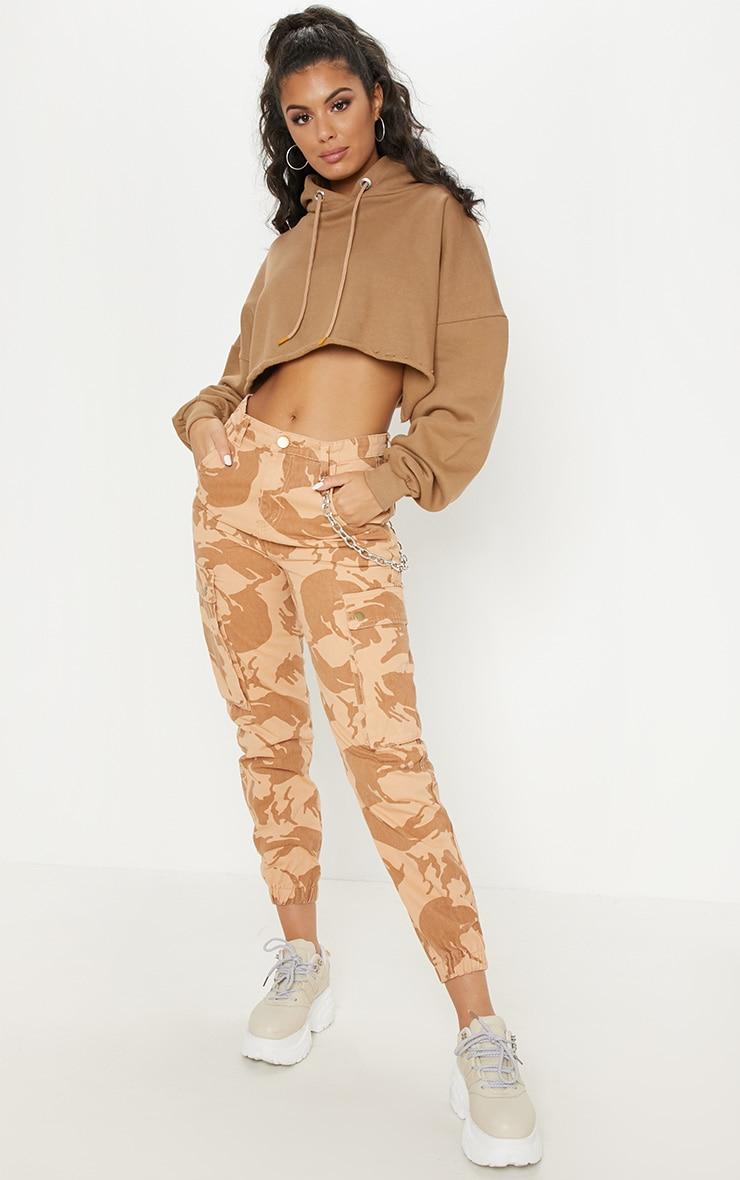 Stone Camo Cargo Pocket Jeans