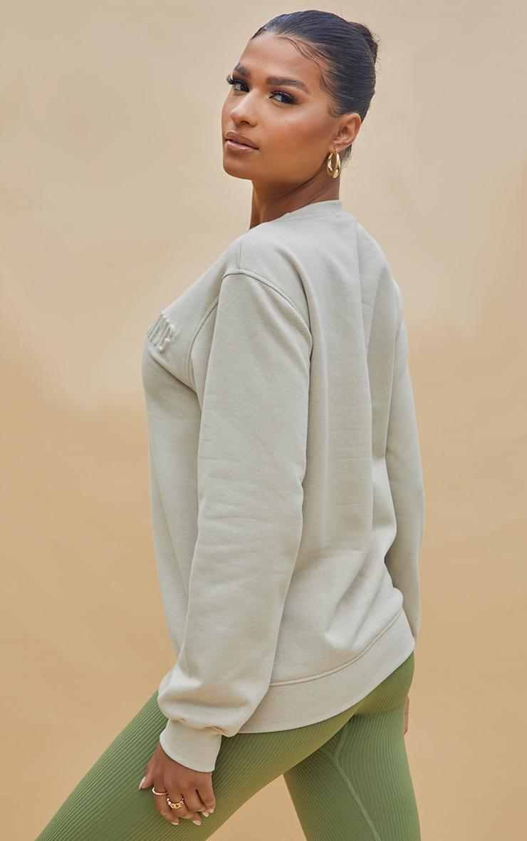 PRETTYLITTLETHING Stone Embossed Sweatshirt 2