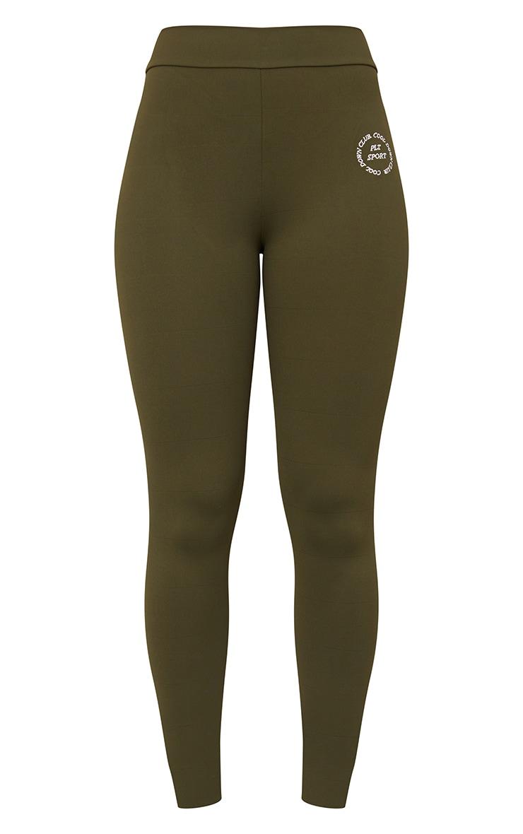 PRETTYLITTLETHING Khaki Sport Cool Down High Waist Leggings 5