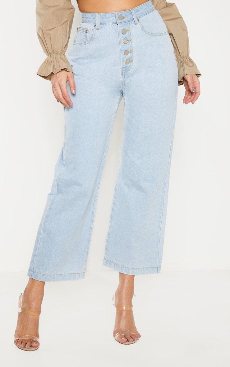 Light Wash Button Through Wide Leg Cropped Jean 2