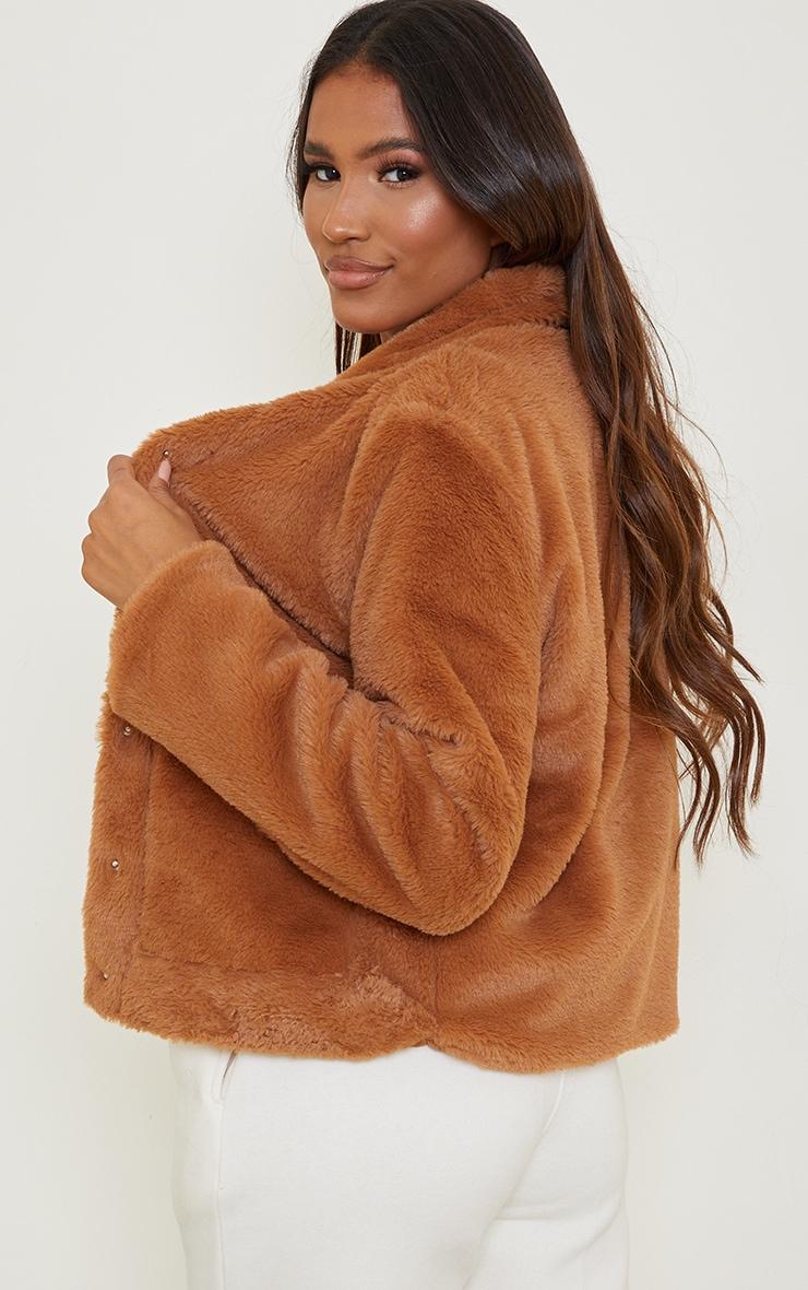 Veste en fausse fourrure marron à poches 2