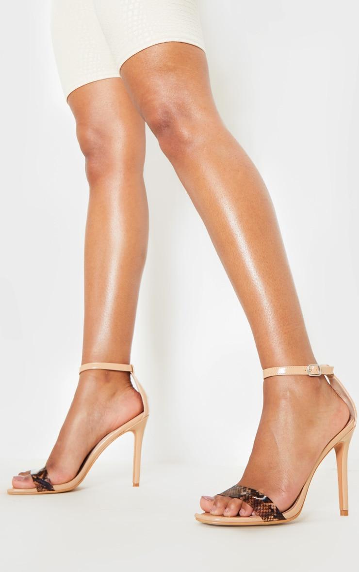 Nude Square Toe Snake Strap Sandal 1