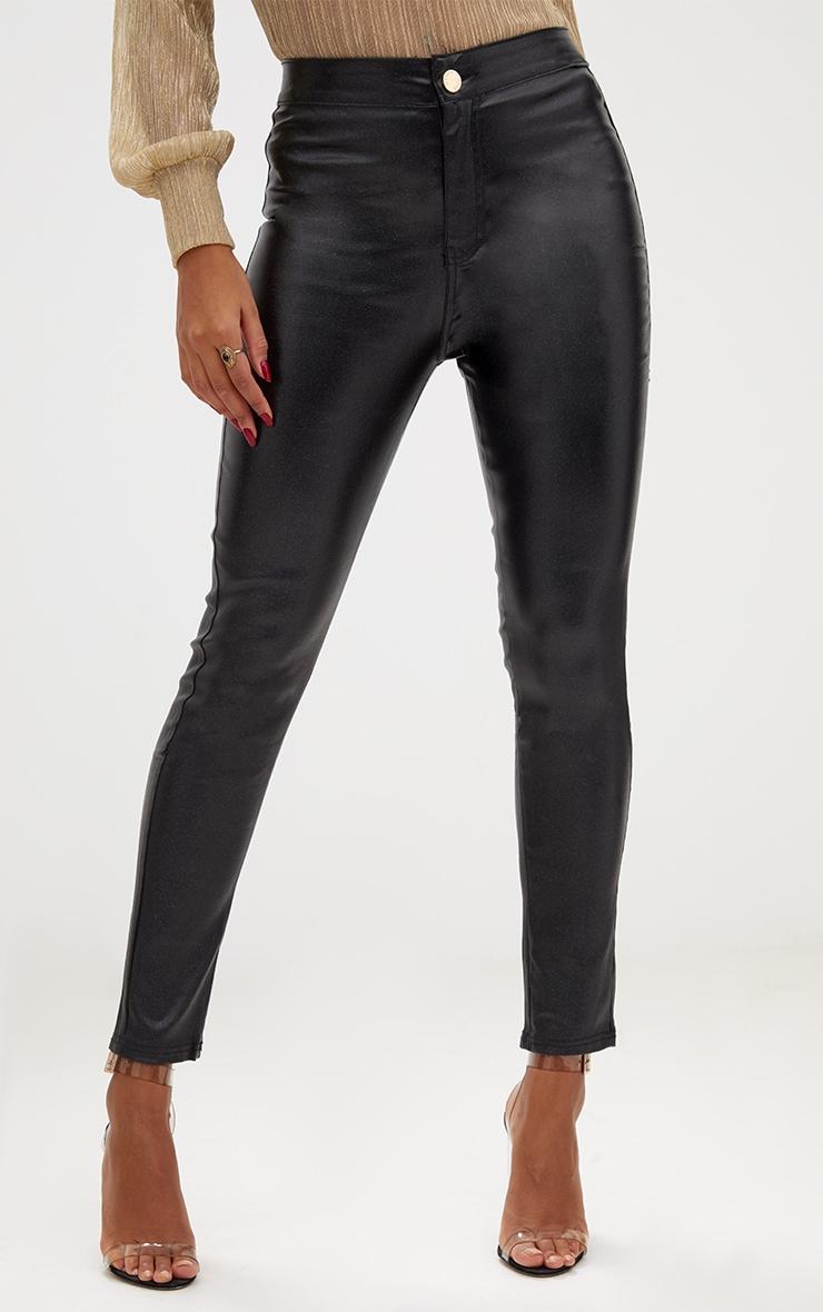 Black Glitter Disco Jean  2