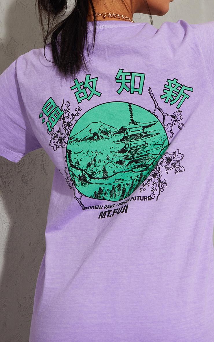 Lilac MT Fuji Front And Back Print Washed T Shirt 4