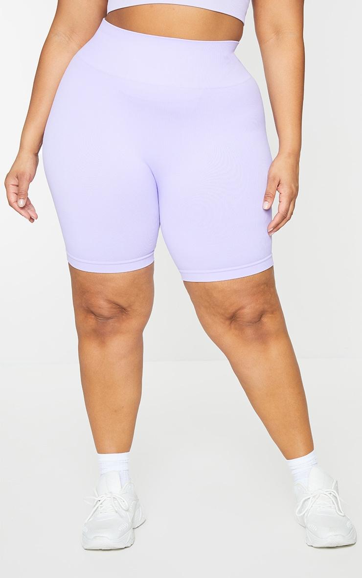 Plus Lilac Seamless Bike Shorts 2