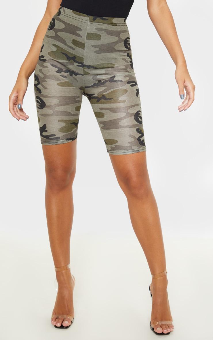 Khaki Camo Print Bike Shorts 2