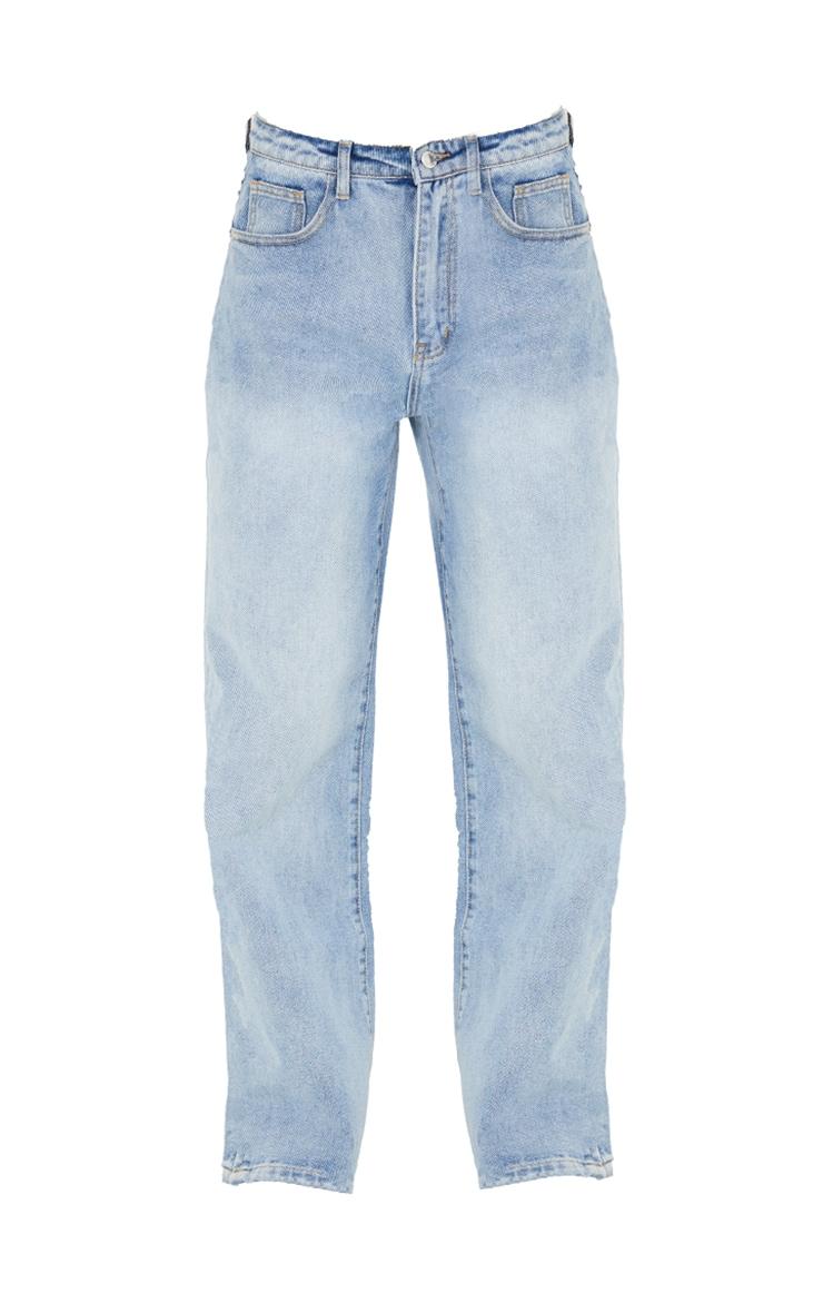 Light Blue Wash Zip Hem Wide Leg Jeans 5