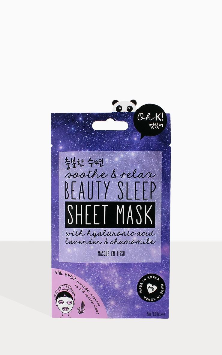 oh k! beauty sleep sheet mask