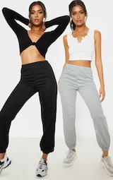 Black & Grey Basic Cuffed Hem Sweatpants 2 Pack 1