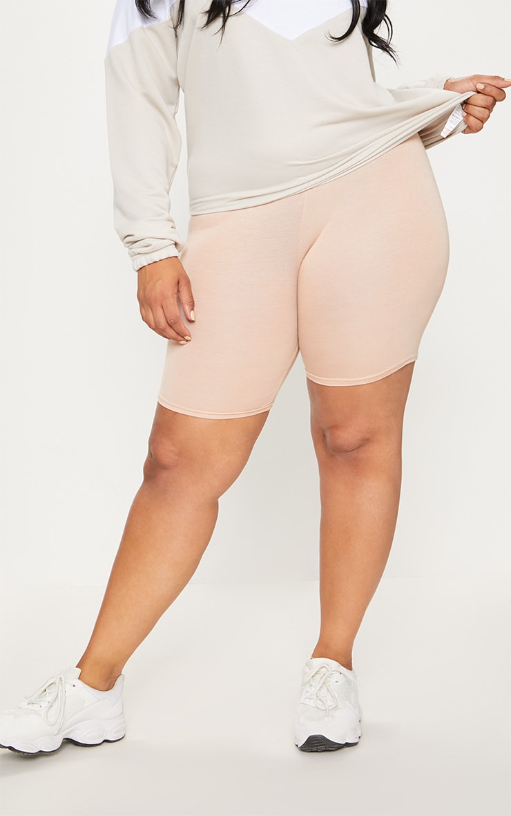 PLT Plus - Short-legging basique nude 2