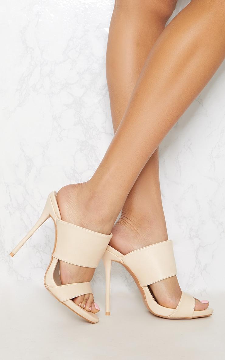 Nude Twin Strap Mule Sandal