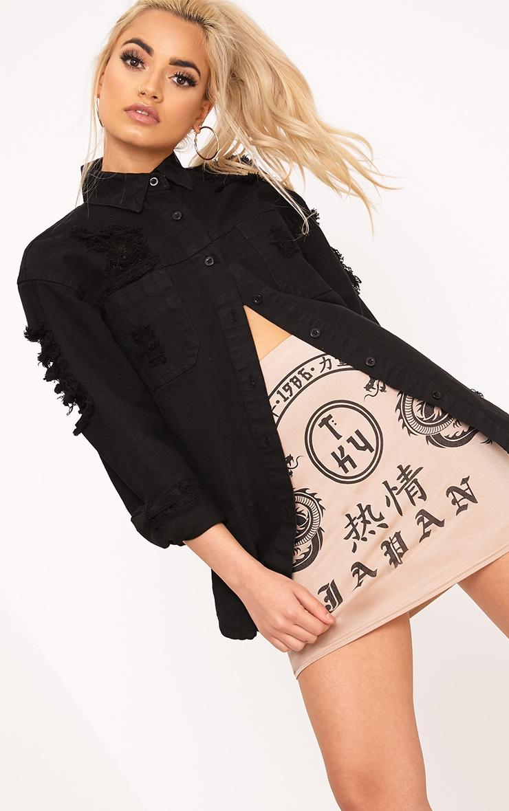 Ferne Black Super Shred Denim Shirt 1