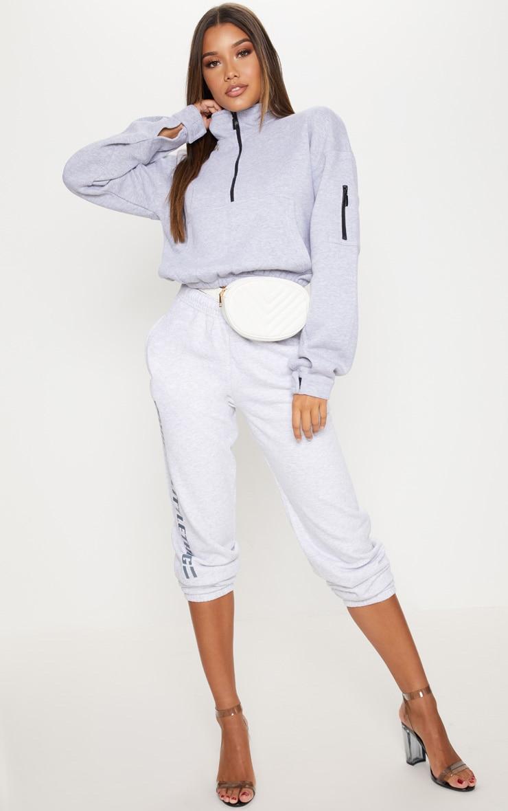 Grey Oversized Zip Front Sweatshirt 4