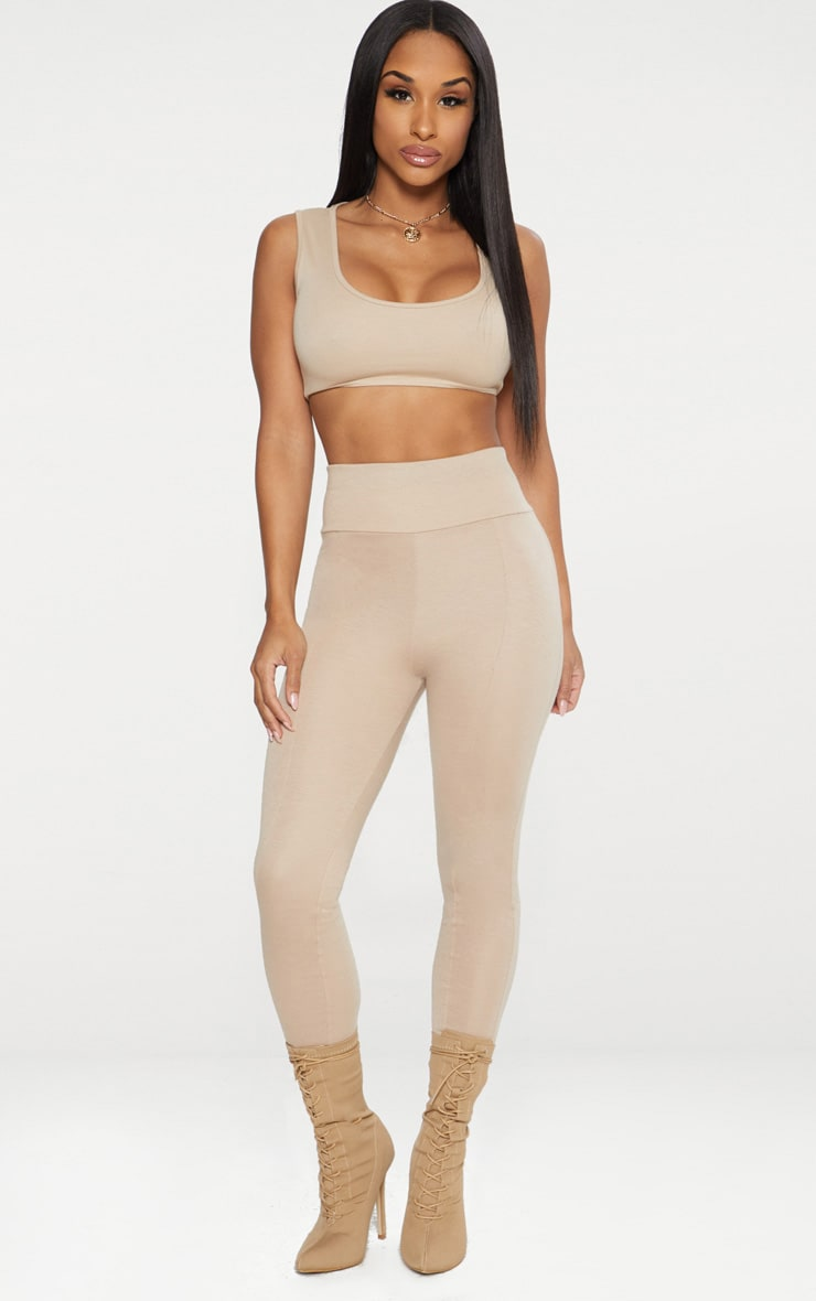 Nude Ponte Scoop Neck Crop Top  4