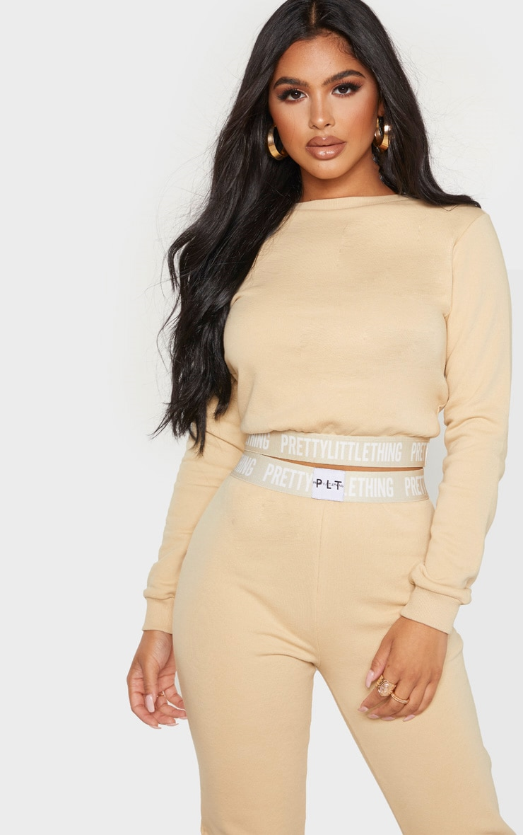 PRETTYLITTLETHING Petite Stone Lounge Sweat 1
