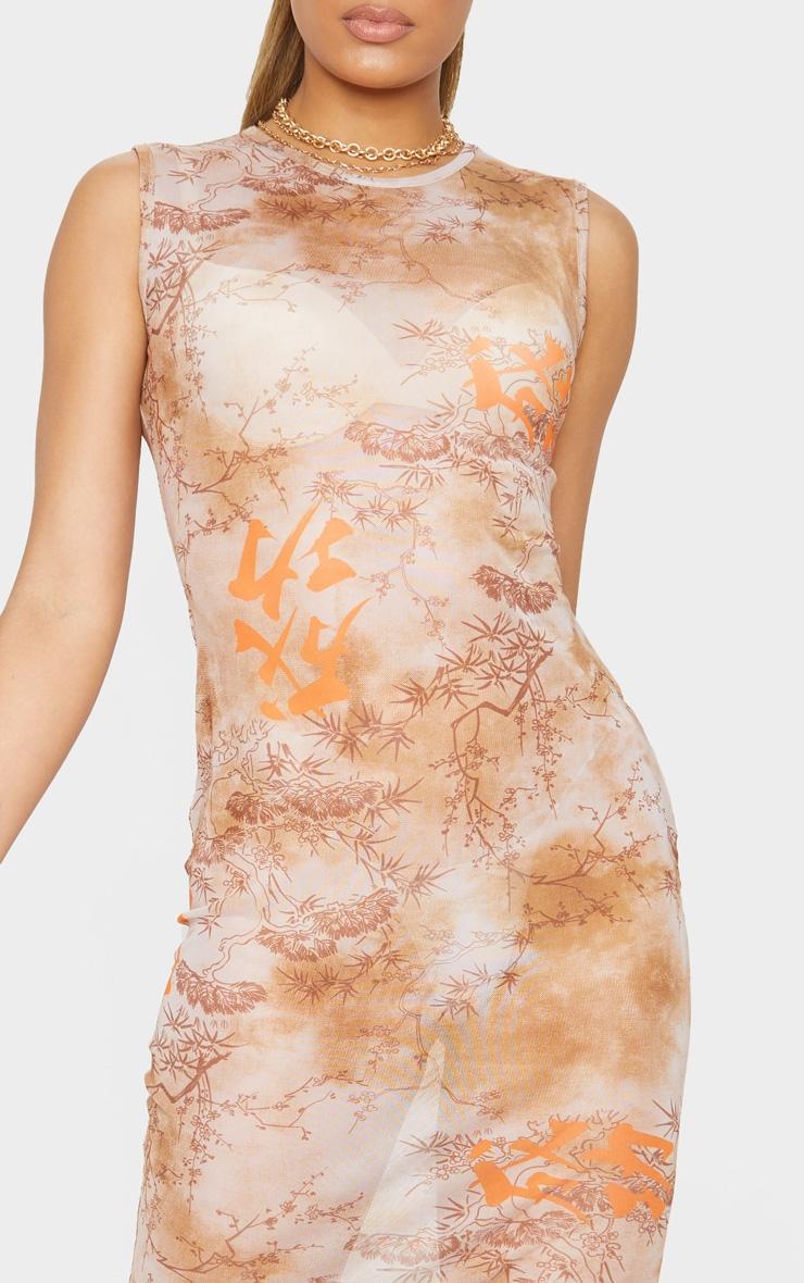 Tall Nude Oriental Mesh Midi Dress 5