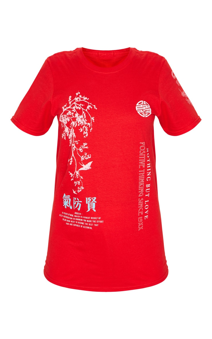 Red Oriental Love Slogan T Shirt 5