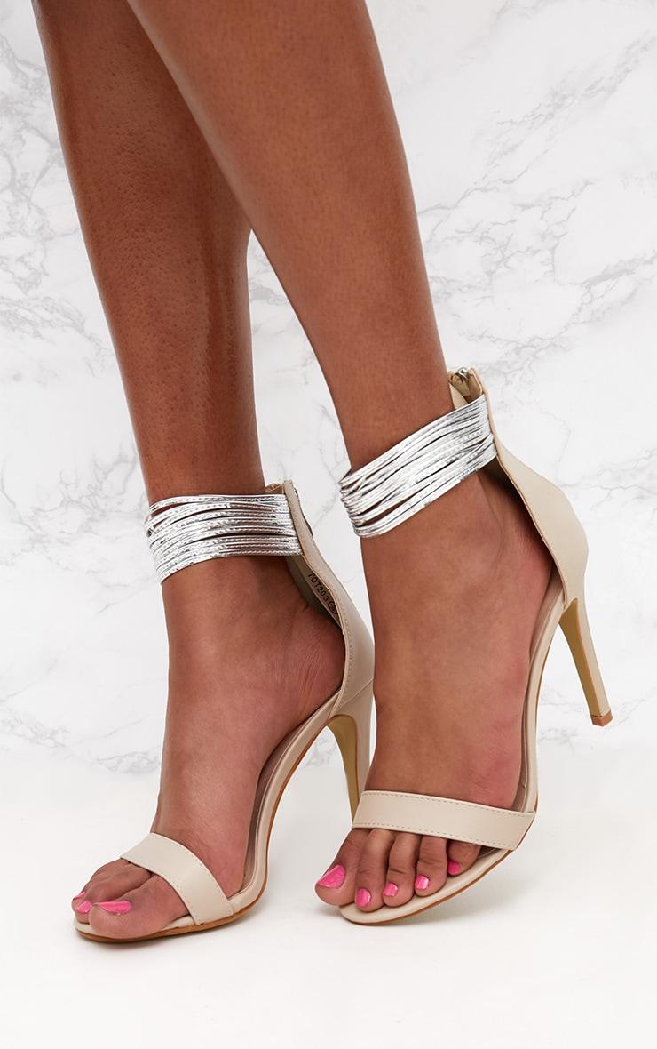 Nude Metallic Cuff Detail Sandal 2