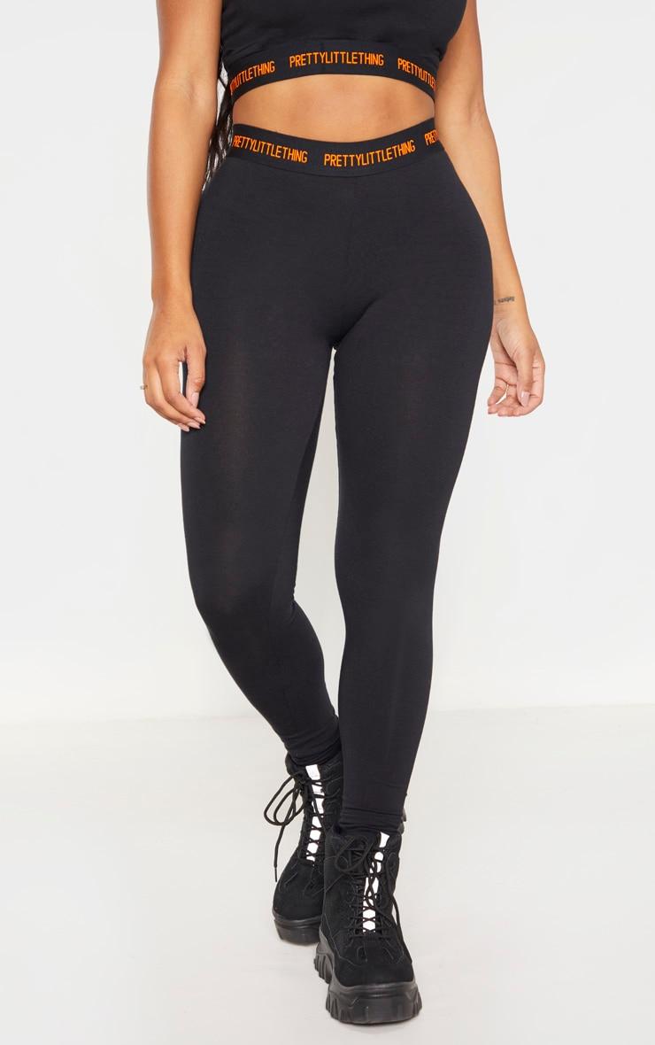 PRETTYLITTLETHING Shape Black Cotton High Waisted Leggings 2