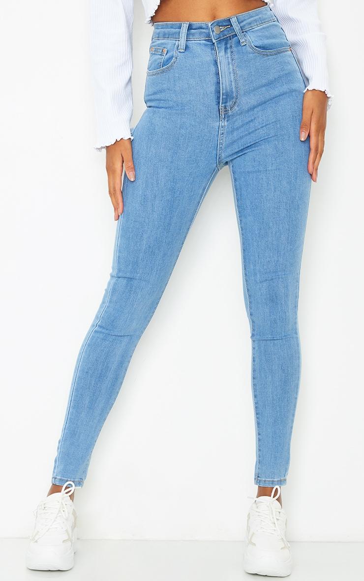 PRETTYLITTLETHING Light Blue Wash Bum Rip 5 Pocket Skinny Jeans 2