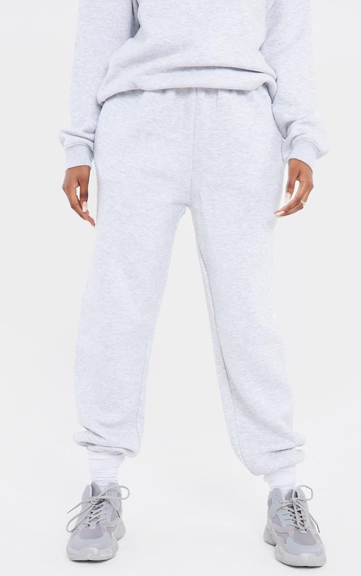 Tall Grey Ultimate Marl Sweat Joggers 2