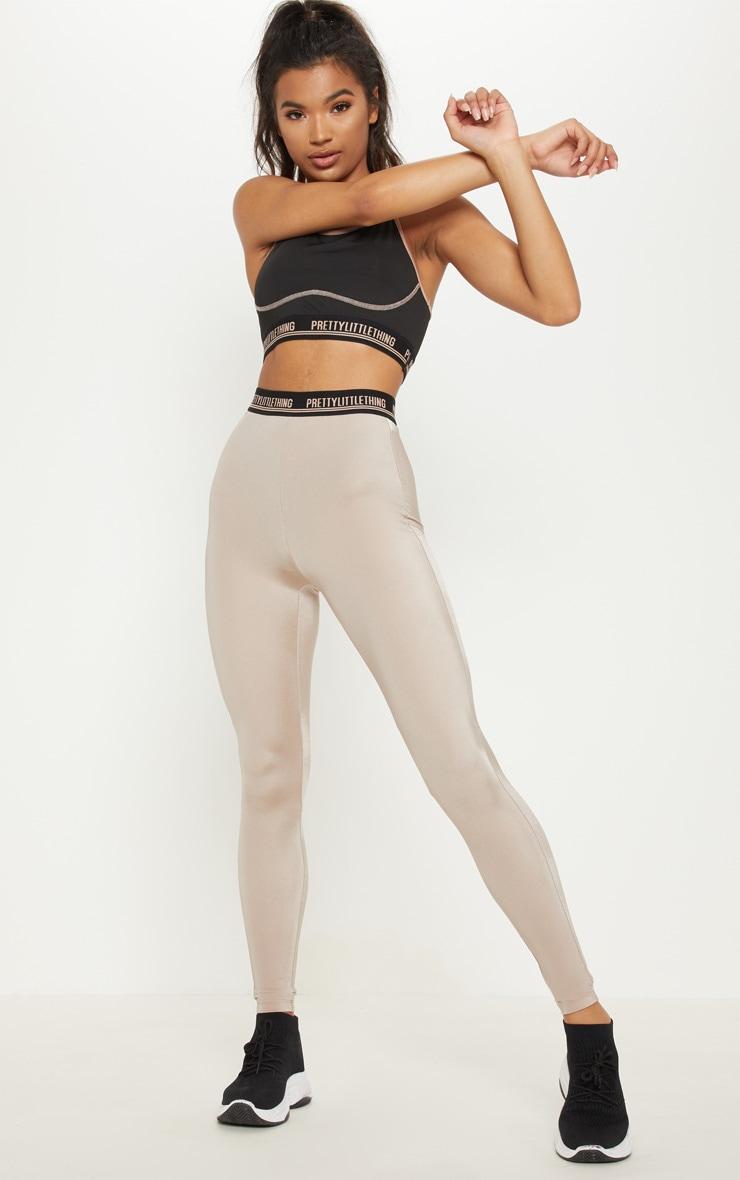 PRETTYLITTLETHING Stone Gym Legging 1