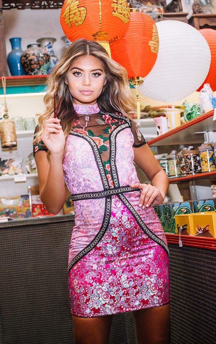 Premium Pink Jacquard Embroidered Bodycon Dress 1