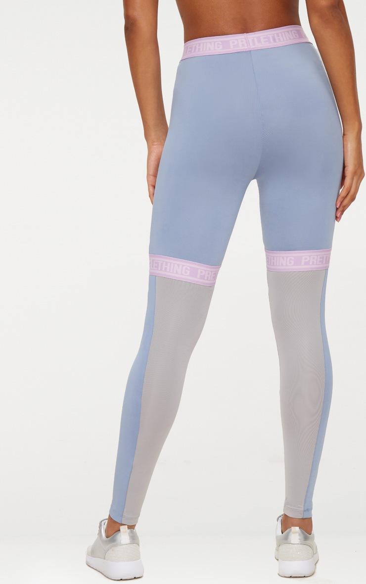 PRETTYLITTLETHING Dusky Blue Elastic Trim Sports Leggings 4