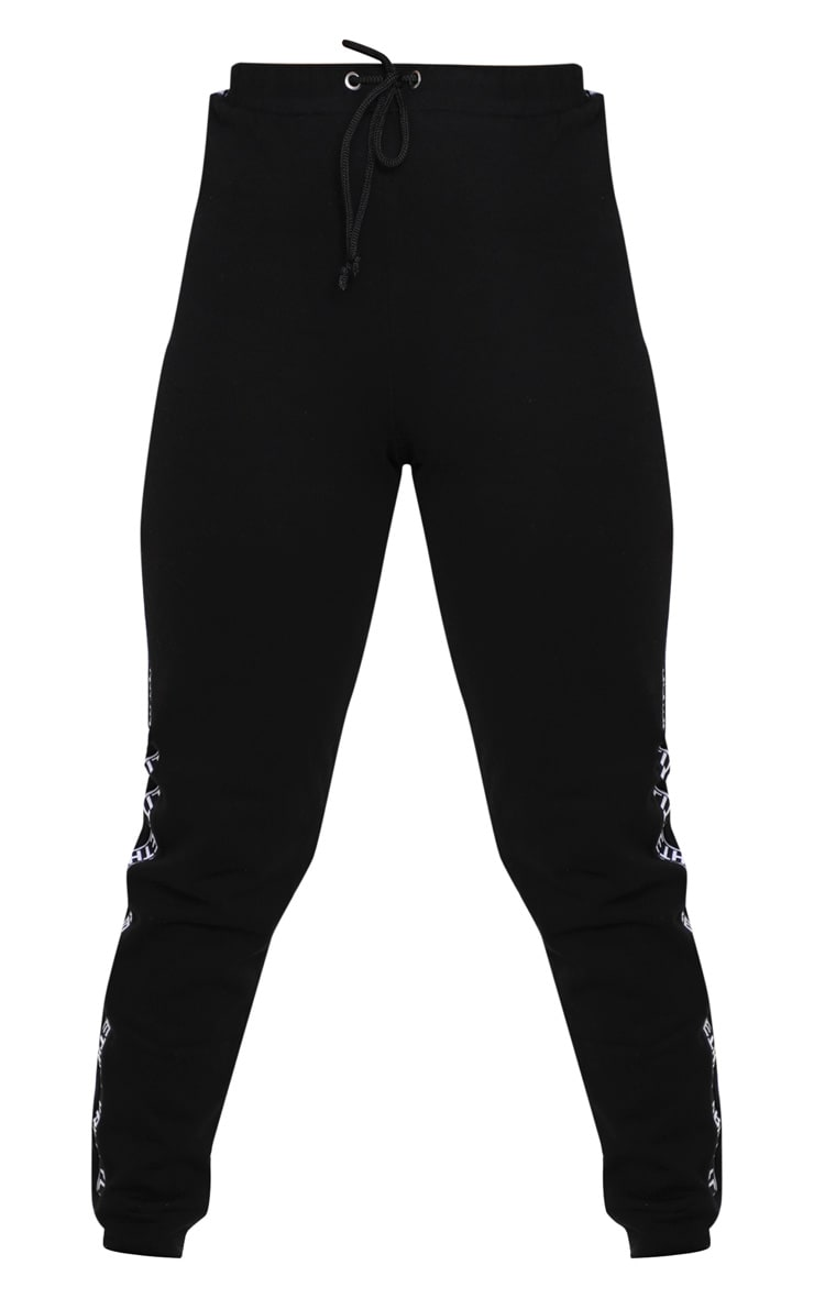 PRETTYLITTLETHING Petite Black Joggers 3