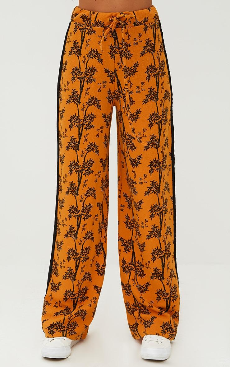 Mustard Oriental Print Wide Leg Track Pants  2