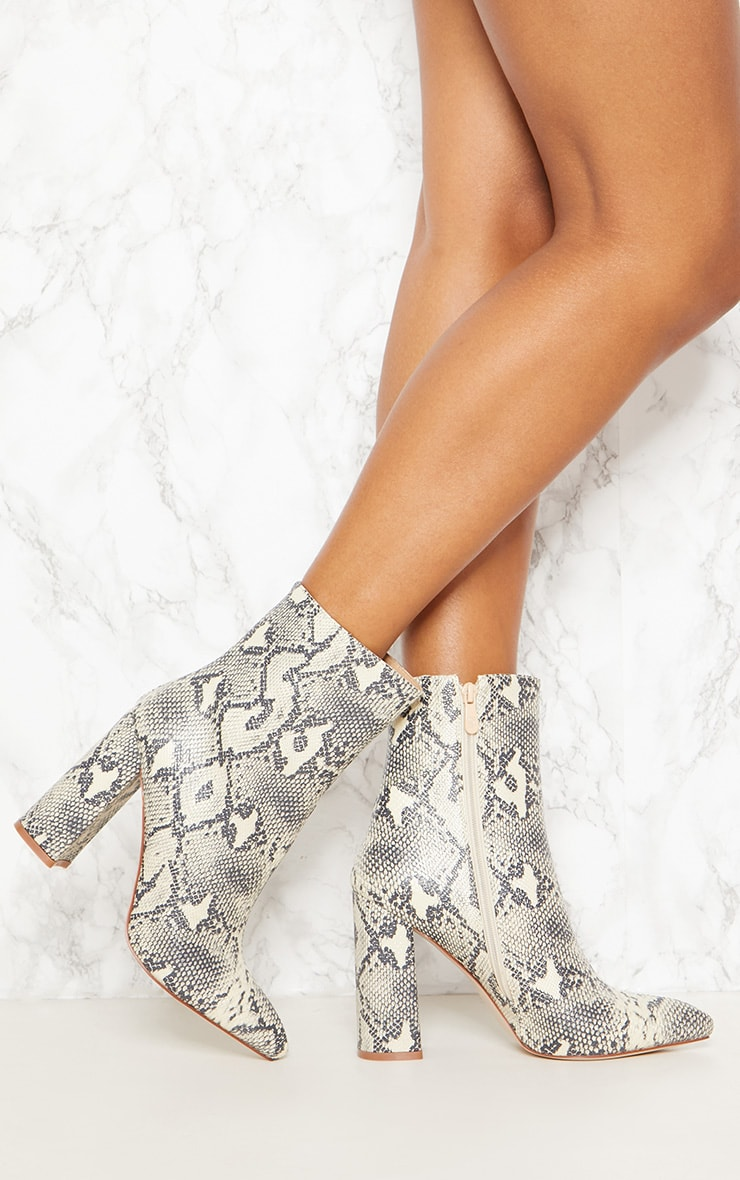 Beige Faux Snake Ankle Boot