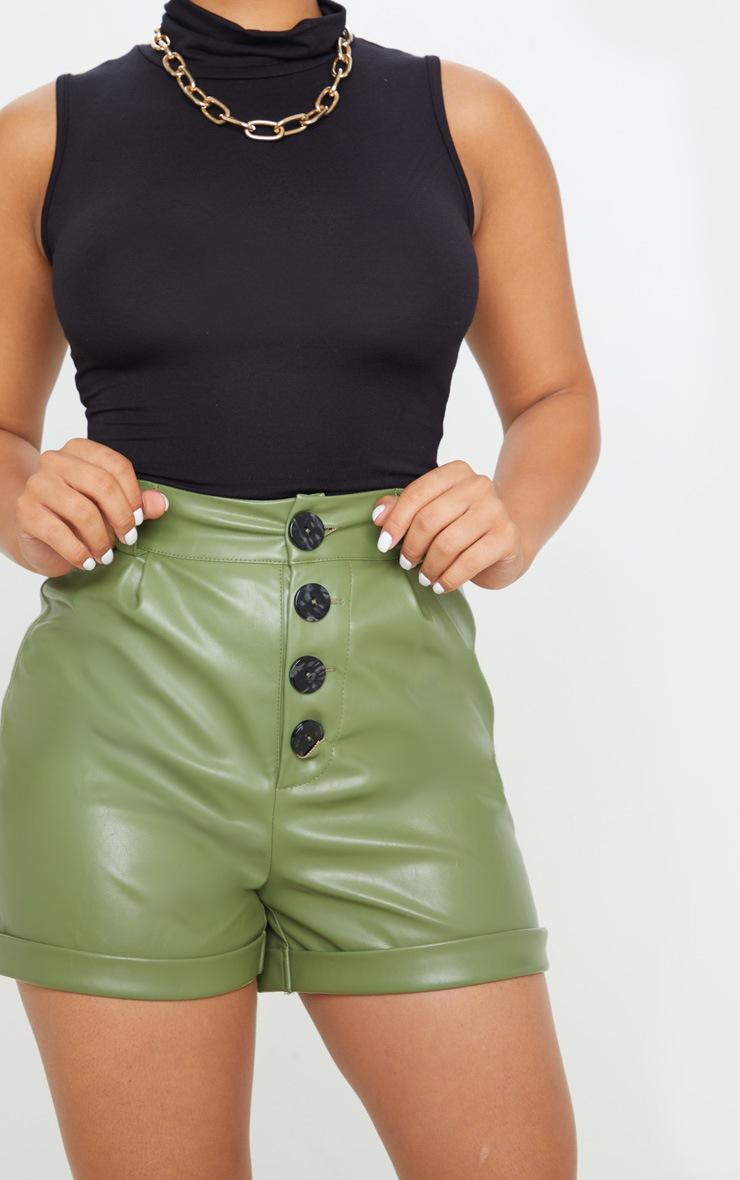 Petite Olive Four Button PU Short  6
