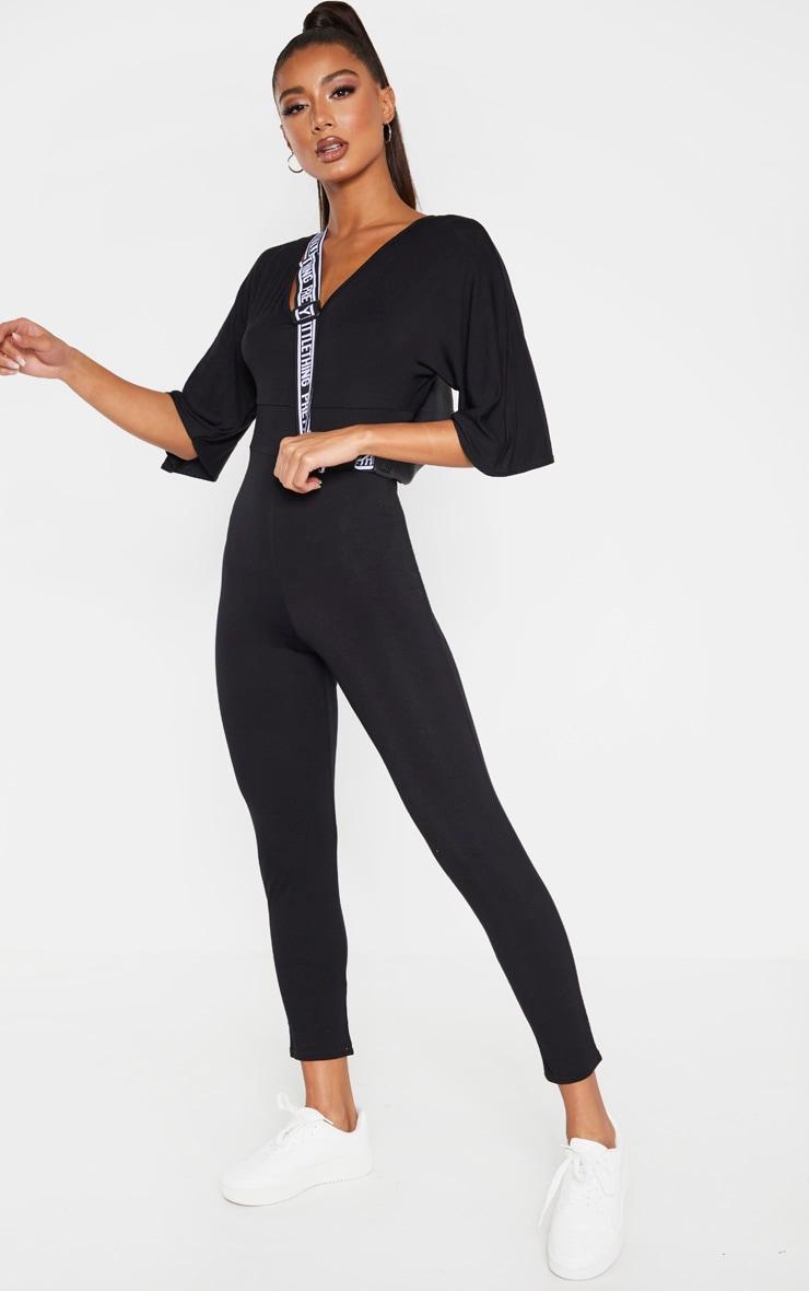 Black V Neck Short Sleeve Jumpsuit 1