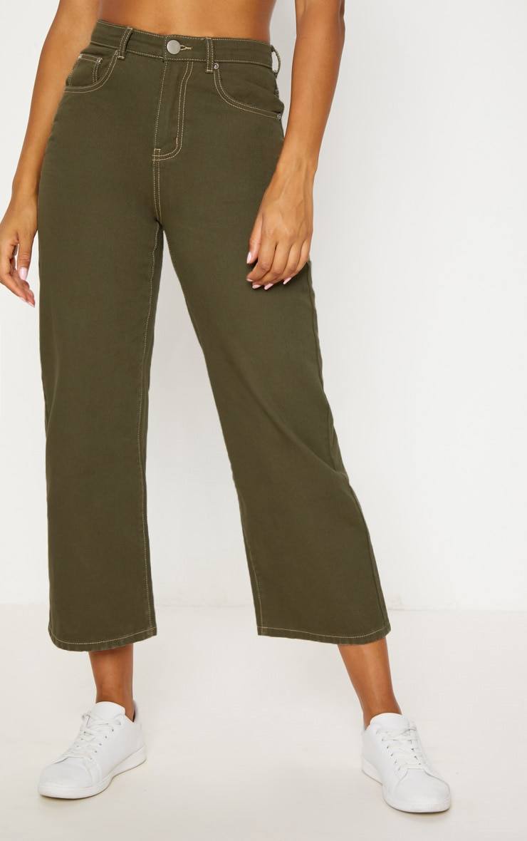 Khaki Wide Leg Utility Jeans  2