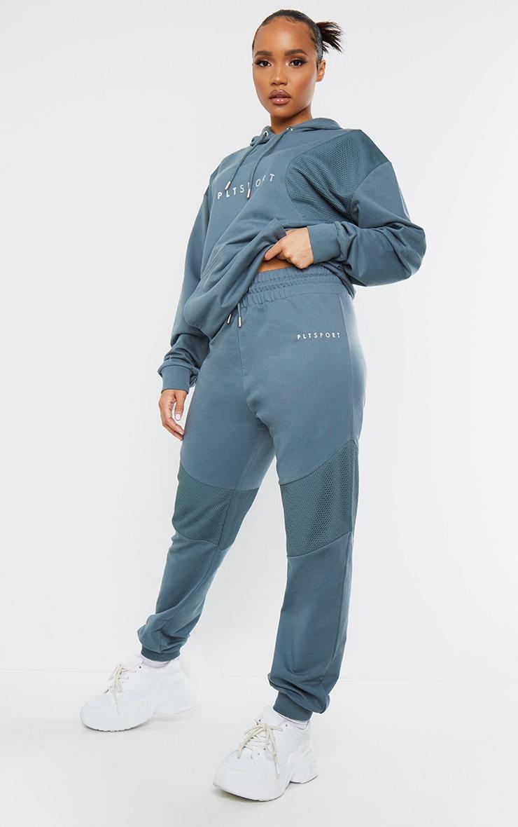 PRETTYLITTLETHING Steel Blue Oversized Mesh Texture Insert Sports Joggers 1
