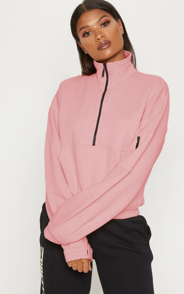 Dusty Pink Oversized Zip Front Sweater 1