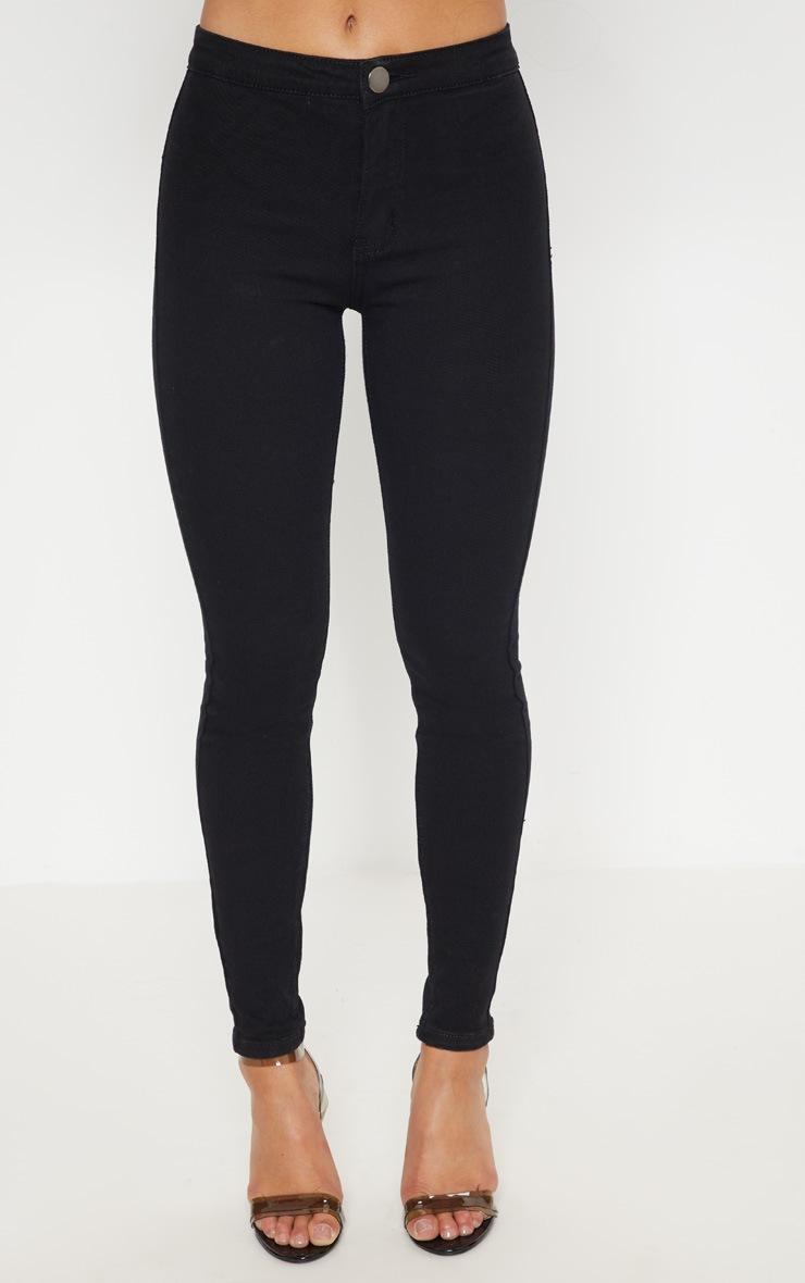 Petite Black High Rise Skinny Jeans 2
