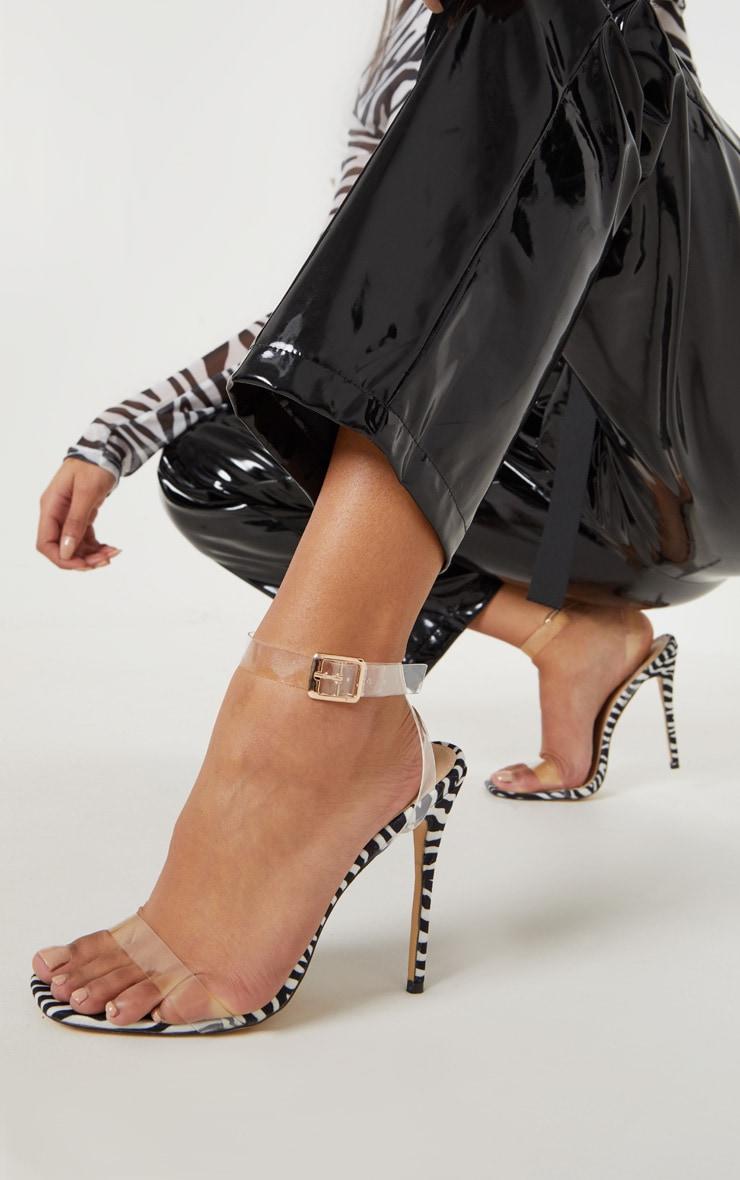 Zebra Square Toe Strappy Sandal