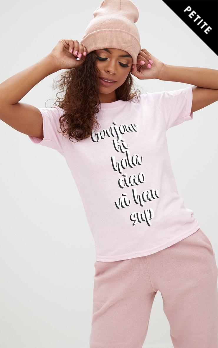 Petite Pink Hello Slogan T-Shirt 1