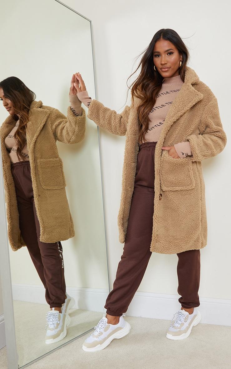 Manteau long camel en imitation peau de mouton 1