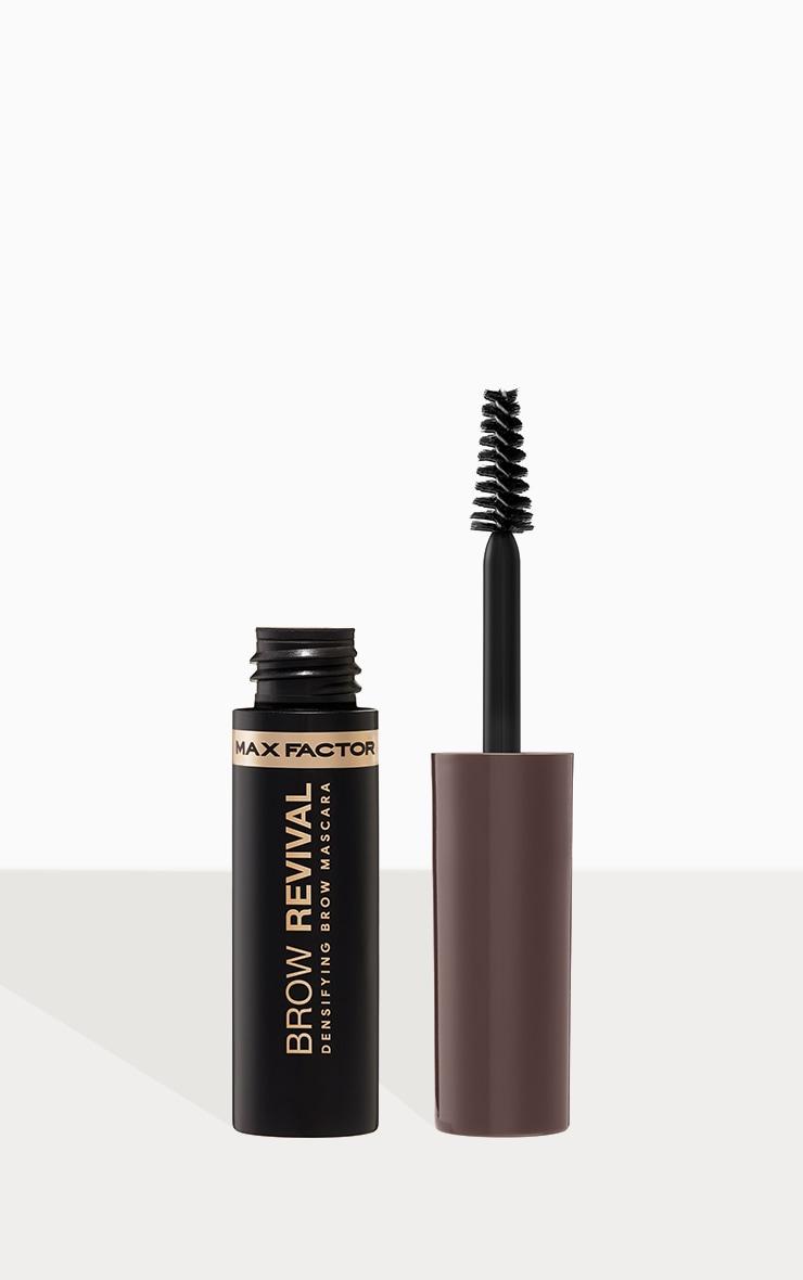 Max Factor Brow Reveal Eyebrow Mascara Black Brown 1