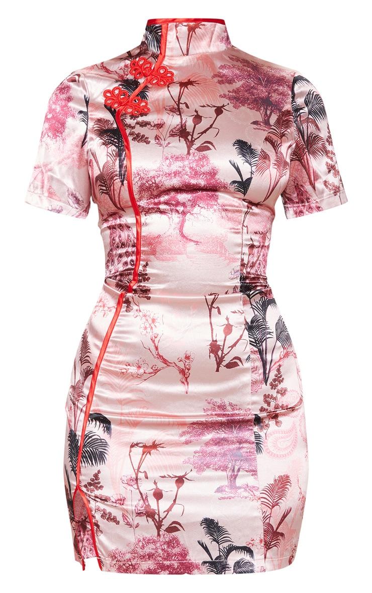 Petite Pink Satin Split Mini Dress 3