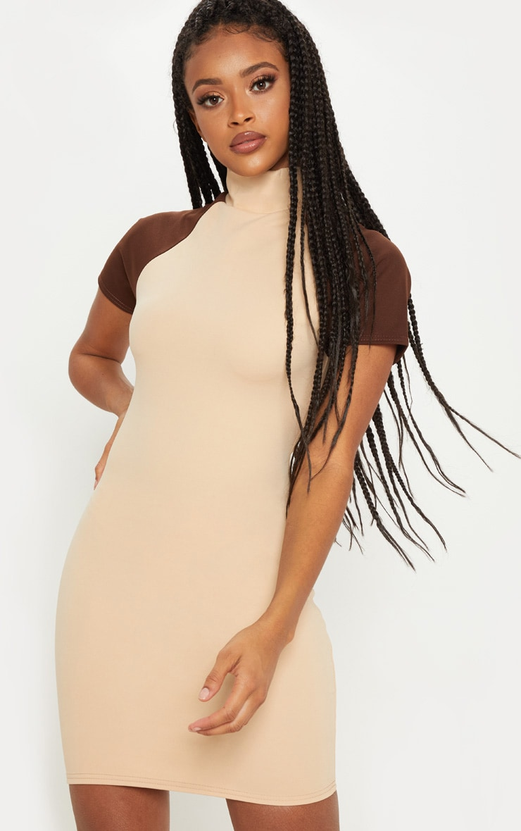 Nude High Neck Short Sleeve Bodycon Dress