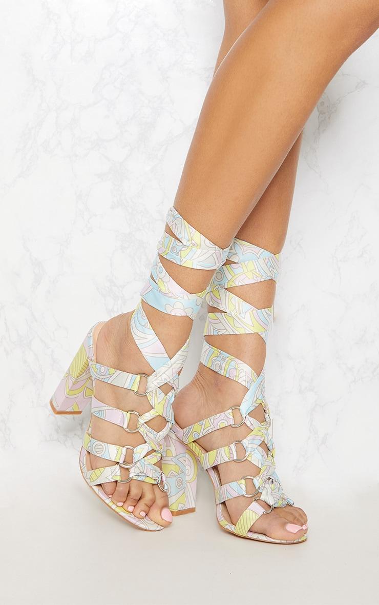 Aqua Block Heel Ghillie Sandal