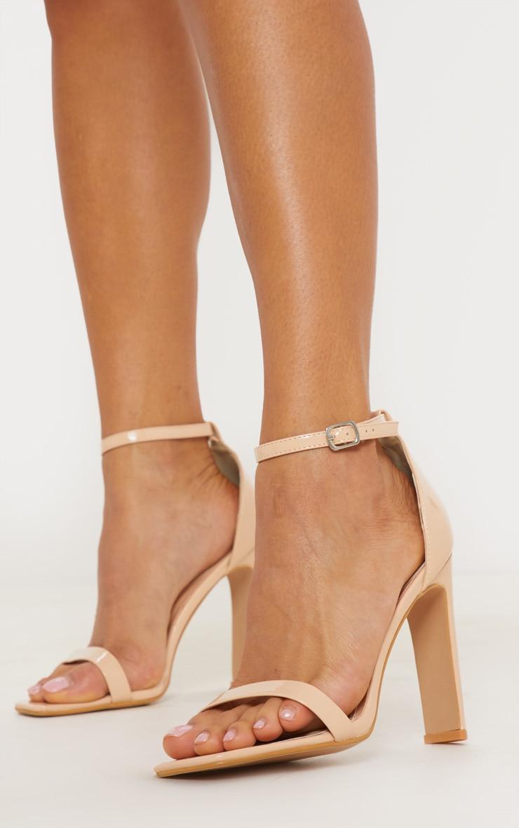 Nude Square Toe Flat Heel Sandal 1