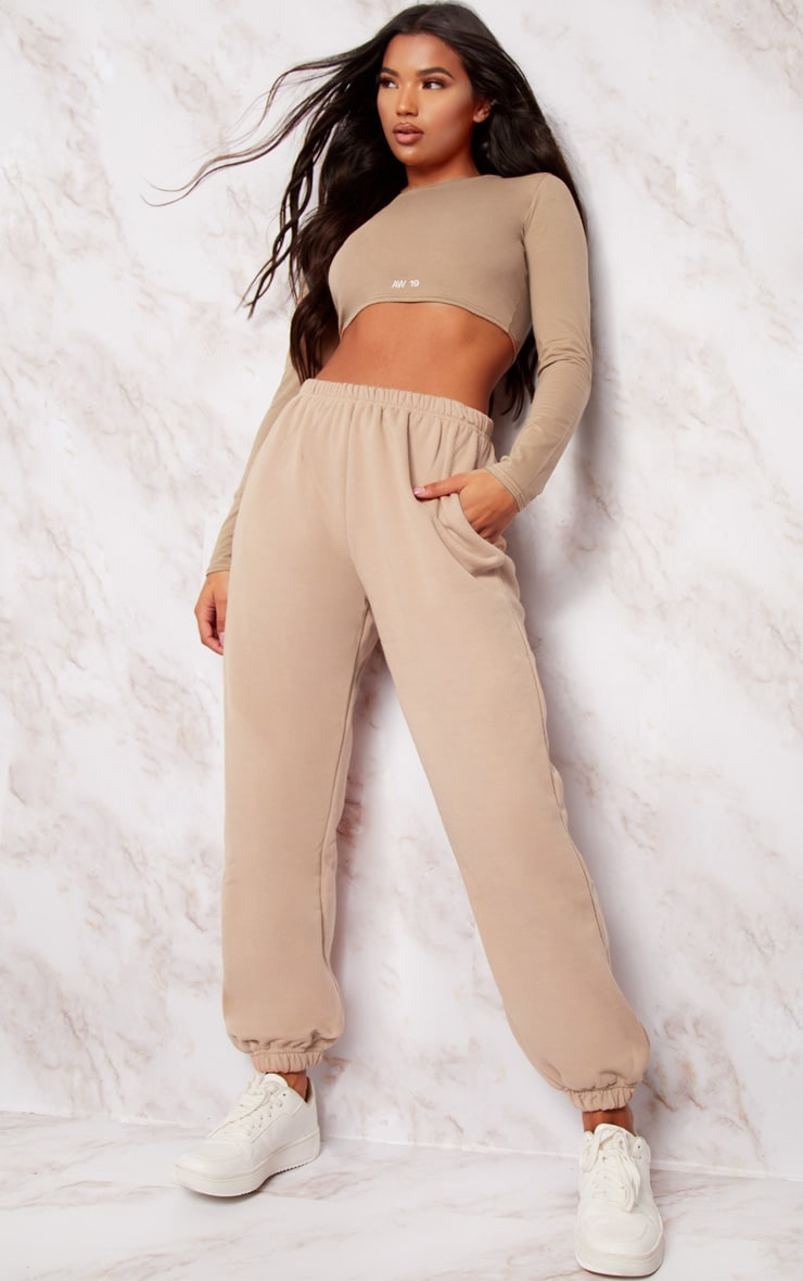 Taupe Casual Track Pants 1