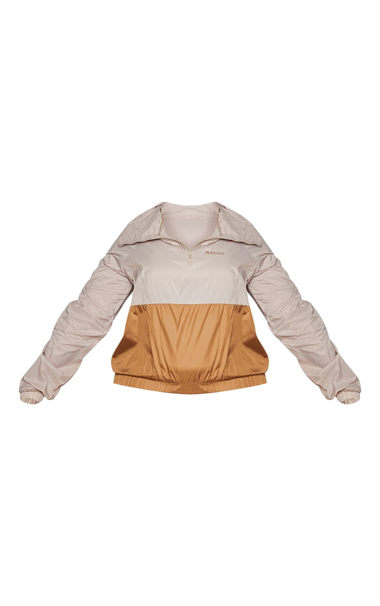 Plus Taupe Half Zip Windbreaker 5