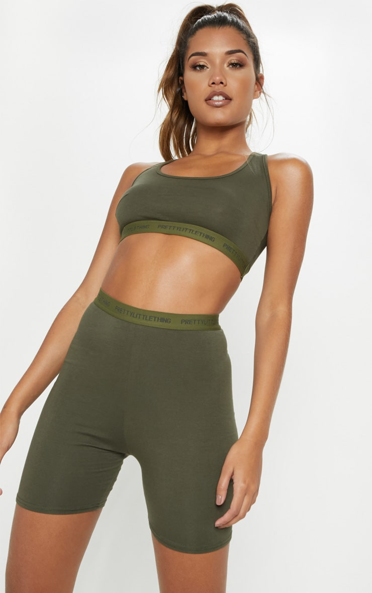 PRETTYLITTLETHING Khaki Tape Bike Short 1